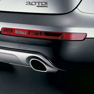 Sport tailpipe trims, for vehicles with single tailpipe on the left and right, in stainless-steel