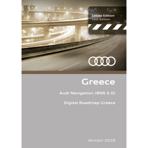 Navigation update, version 2018 for Greece (BNS 5.0)