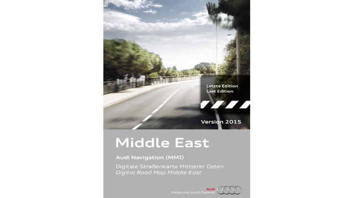 Navigation update, version 2015 for the Middle East (MMI 2G)